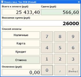 Сборник программ для печати чеков и штампов + исходники бланков.